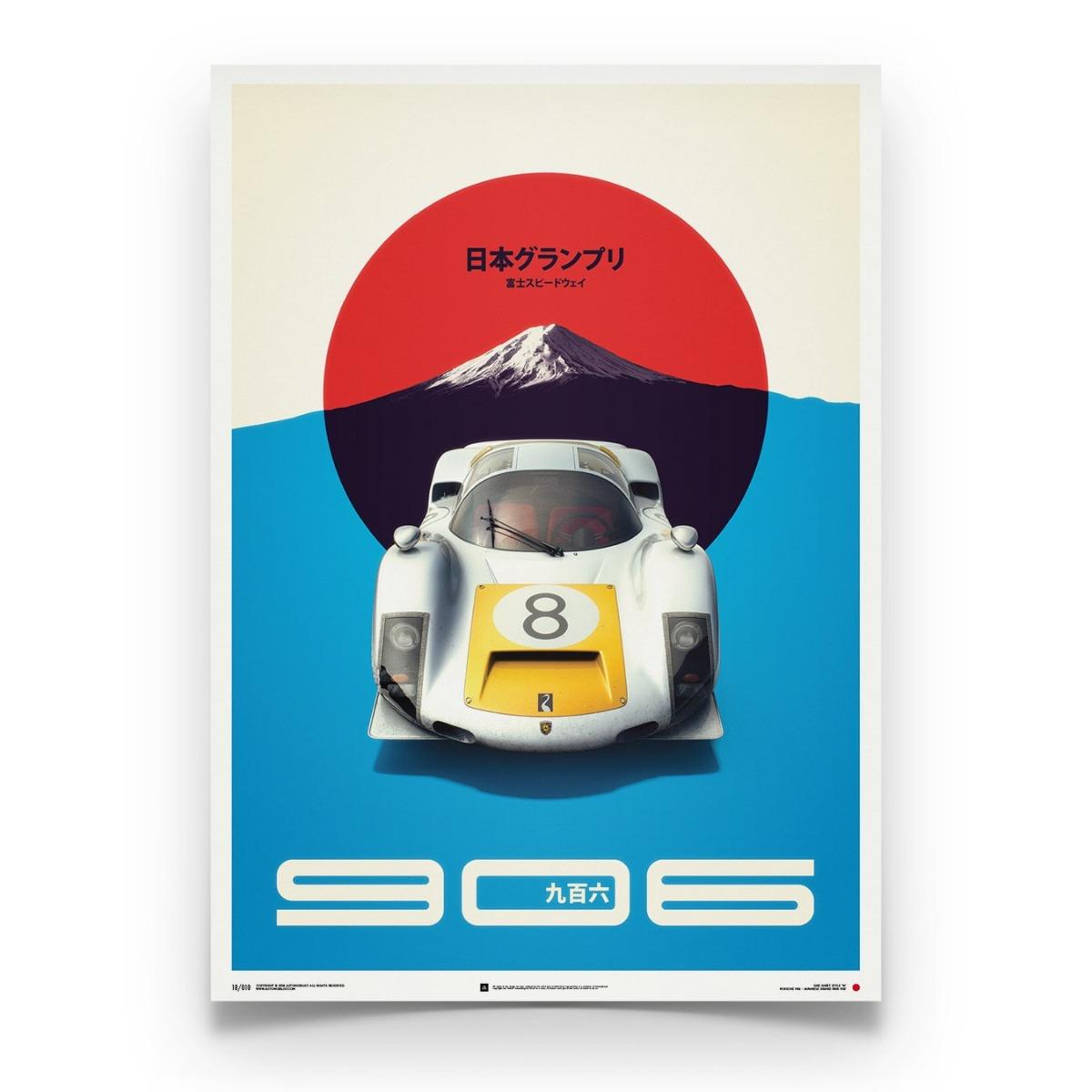Porsche 906 - White - Japanese GP - 1967